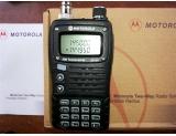 Bộ đàm giả, nhái nhãn hiệu Motorola GP301 tại Việt Nam