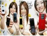 NTT DoCoMo thêm chức năng bộ đàm cho ĐTDĐ 3G