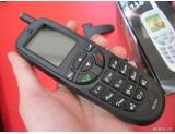 Nở rộ trào lưu sử dụng điện thoại bộ đàm pin khủng nghe gọi 15 ngày